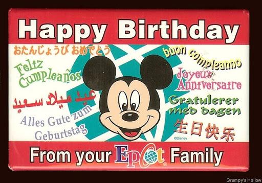 Anoversário do Epcot